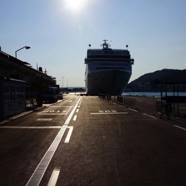 Split, Port
